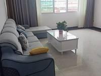 出售领秀江南3室2厅2卫123平米98万住宅