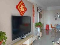 出售滨江公园1号3室2厅2卫119.6平米115万住宅