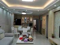 出售金水湾 御景花园3室2厅2卫131平米125万住宅